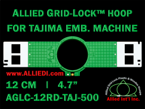 Tajima 12 cm (4.7 inch) Round Allied Grid-Lock Embroidery Hoop (New Design) for 500 mm Sew Field / Arm Spacing