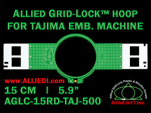 Tajima 15 cm (5.9 inch) Round Allied Grid-Lock Embroidery Hoop (New Design) for 500 mm Sew Field / Arm Spacing