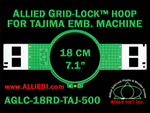 Tajima 18 cm (7.1 inch) Round Allied Grid-Lock Embroidery Hoop (New Design) for 500 mm Sew Field / Arm Spacing
