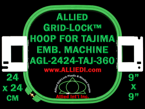 Tajima 24 x 24 cm (9 x 9 inch) Square Allied Grid-Lock Embroidery Hoop for 360 mm Sew Field / Arm Spacing