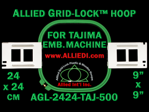 Tajima 24 x 24 cm (9 x 9 inch) Square Allied Grid-Lock Embroidery Hoop for 500 mm Sew Field / Arm Spacing