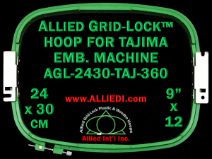 Tajima 24 x 30 cm (9 x 12 inch) Rectangular Allied Grid-Lock Embroidery Hoop for 360 mm Sew Field / Arm Spacing