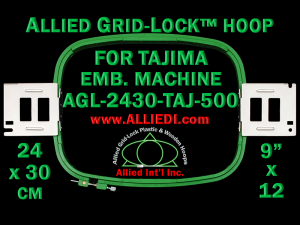 Tajima 24 x 30 cm (9 x 12 inch) Rectangular Allied Grid-Lock Embroidery Hoop for 500 mm Sew Field / Arm Spacing
