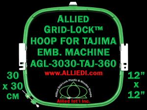 30 x 30 cm (12 x 12 inch) Square Allied Grid-Lock Plastic Embroidery Hoop - Tajima 360