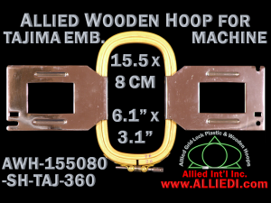 15.5 x 8.0 cm (6.1 x 3.1 inch) Rectangular Allied Wooden Embroidery Hoop, Single Height - Tajima 360