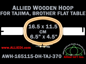 16.5 x 11.5 cm (6.5 x 4.5 inch) Oval Allied Wooden Embroidery Hoop, Double Height - Tajima 370 Flat Table