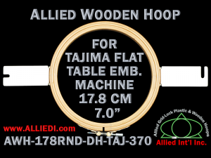 17.8 cm (7.0 inch) Round Allied Wooden Embroidery Hoop, Double Height - Tajima 370 Flat Table