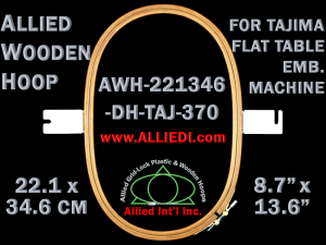 22.1 x 34.6 cm (8.7 x 13.6 inch) Oval Allied Wooden Embroidery Hoop, Double Height - Tajima 370 Flat Table