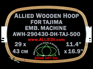 29.0 x 43.0 cm (11.4 x 16.9 inch) Rectangular Allied Wooden Embroidery Hoop, Double Height - Tajima 500