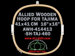 41.3 x 41.4 cm (16.3 x 16.3 inch) Rectangular Allied Wooden Embroidery Hoop, Single Height - Tajima 460