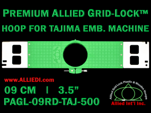 Tajima 9 cm (3.5 inch) Round Premium Allied Grid-Lock Embroidery Hoop for 500 mm Sew Field / Arm Spacing