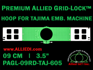 Tajima 9 cm (3.5 inch) Round Premium Allied Grid-Lock Embroidery Hoop for 605 mm Sew Field / Arm Spacing