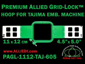 11 x 12 cm (4.5 x 5 inch) Rectangular Premium Allied Grid-Lock Plastic Embroidery Hoop - Tajima 605