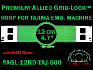 Tajima 12 cm (4.7 inch) Round Premium Allied Grid-Lock Embroidery Hoop for 500 mm Sew Field / Arm Spacing