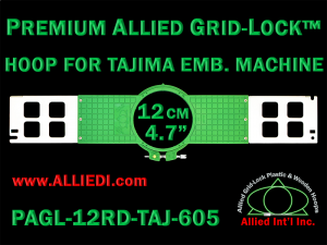 Tajima 12 cm (4.7 inch) Round Premium Allied Grid-Lock Embroidery Hoop for 605 mm Sew Field / Arm Spacing