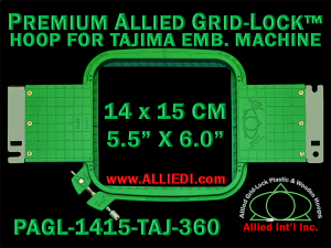 14 x 15 cm (5.5 x 6 inch) Rectangular Premium Allied Grid-Lock Plastic Embroidery Hoop - Tajima 360