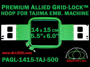 14 x 15 cm (5.5 x 6 inch) Rectangular Premium Allied Grid-Lock Plastic Embroidery Hoop - Tajima 500