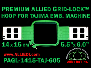 Tajima 14 x 15 cm (5.5 x 6 inch) Rectangular Premium Allied Grid-Lock Emb. Hoop for 605 mm Sew Field / Arm Spacing