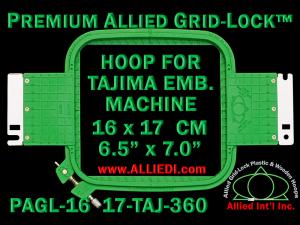 Tajima 16 x 17 cm (6.5 x 7 inch) Rectangular Premium Allied Grid-Lock Embroidery Hoop for 360 mm Sew Field / Arm Spacing