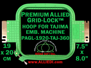 19 x 20 cm (7.5 x 8 inch) Rectangular Premium Allied Grid-Lock Plastic Embroidery Hoop - Tajima 360