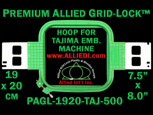 19 x 20 cm (7.5 x 8 inch) Rectangular Premium Allied Grid-Lock Plastic Embroidery Hoop - Tajima 500