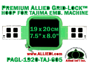 19 x 20 cm (7.5 x 8 inch) Rectangular Premium Allied Grid-Lock Plastic Embroidery Hoop - Tajima 605