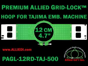 Tajima 12 cm (4.7 inch) Round Premium Allied Grid-Lock Embroidery Hoop for 500 mm Sew Field / Arm Spacing