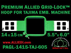 Tajima 14 x 15 cm (5.5 x 6 inch) Rectangular Premium Allied Grid-Lock Embroidery Hoop for 605 mm Sew Field / Arm Spacing