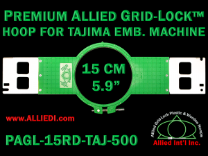 Tajima 15 cm (5.9 inch) Round Premium Allied Grid-Lock Embroidery Hoop for 500 mm Sew Field / Arm Spacing