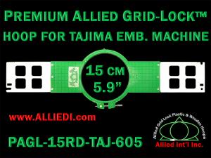 Tajima 15 cm (5.9 inch) Round Premium Allied Grid-Lock Embroidery Hoop for 605 mm Sew Field / Arm Spacing