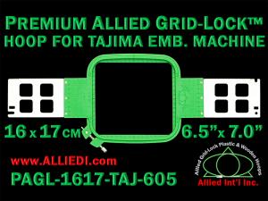 Tajima 16 x 17 cm (6.5 x 7 inch) Rectangular Premium Allied Grid-Lock Embroidery Hoop for 605 mm Sew Field / Arm Spacing