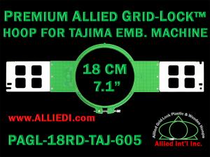 Tajima 18 cm (7.1 inch) Round Premium Allied Grid-Lock Embroidery Hoop for 605 mm Sew Field / Arm Spacing