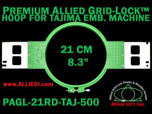 Tajima 21 cm (8.3 inch) Round Premium Allied Grid-Lock Embroidery Hoop for 500 mm Sew Field / Arm Spacing