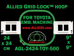 24 x 24 cm (9 x 9 inch) Square Allied Grid-Lock Plastic Embroidery Hoop - Toyota 500