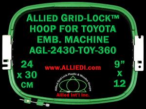 24 x 30 cm (9 x 12 inch) Rectangular Allied Grid-Lock Plastic Embroidery Hoop - Toyota 360