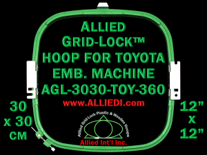 30 x 30 cm (12 x 12 inch) Square Allied Grid-Lock Plastic Embroidery Hoop - Toyota 360 - Allied May Substitute this with Premium Version Hoop