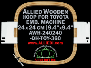 24.0 x 24.0 cm (9.4 x 9.4 inch) Rectangular Allied Wooden Embroidery Hoop, Double Height - Toyota 360