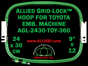 24 x 30 cm (9 x 12 inch) Rectangular Allied Grid-Lock Plastic Embroidery Hoop - Toyota 360