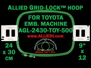 24 x 30 cm (9 x 12 inch) Rectangular Allied Grid-Lock Plastic Embroidery Hoop - Toyota 500