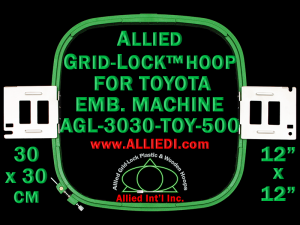30 x 30 cm (12 x 12 inch) Square Allied Grid-Lock Plastic Embroidery Hoop - Toyota 500 - Allied May Substitute this with Premium Version Hoop