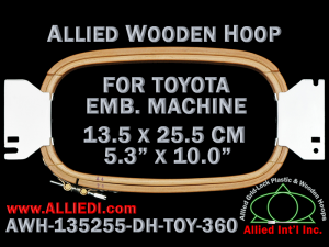13.5 x 25.5 cm (5.3 x 10.0 inch) Rectangular Allied Wooden Embroidery Hoop, Double Height - Toyota 360