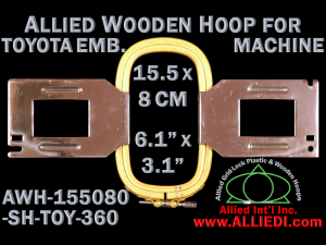 15.5 x 8.0 cm (6.1 x 3.1 inch) Rectangular Allied Wooden Embroidery Hoop, Single Height - Toyota 360