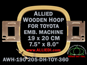 19.0 x 20.5 cm (7.5 x 8.1 inch) Rectangular Allied Wooden Embroidery Hoop, Double Height - Toyota 360