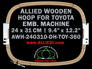24.0 x 31.0 cm (9.4 x 12.2 inch) Rectangular Allied Wooden Embroidery Hoop, Double Height - Toyota 360