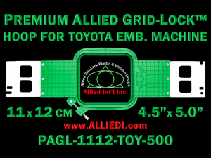 11 x 12 cm (4.5 x 5 inch) Rectangular Premium Allied Grid-Lock Plastic Embroidery Hoop - Toyota 500