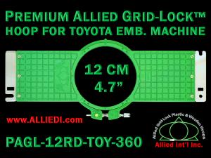 12 cm (4.7 inch) Round Premium Allied Grid-Lock Plastic Embroidery Hoop - Toyota 360