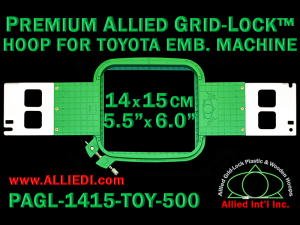 14 x 15 cm (5.5 x 6 inch) Rectangular Premium Allied Grid-Lock Plastic Embroidery Hoop - Toyota 500