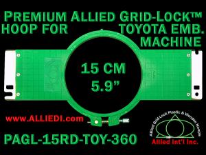 15 cm (5.9 inch) Round Premium Allied Grid-Lock Plastic Embroidery Hoop - Toyota 360