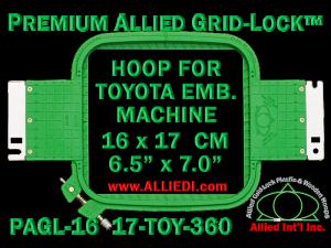 16 x 17 cm (6.5 x 7 inch) Rectangular Premium Allied Grid-Lock Plastic Embroidery Hoop - Toyota 360