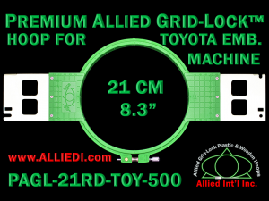 21 cm (8.3 inch) Round Premium Allied Grid-Lock Plastic Embroidery Hoop - Toyota 500
